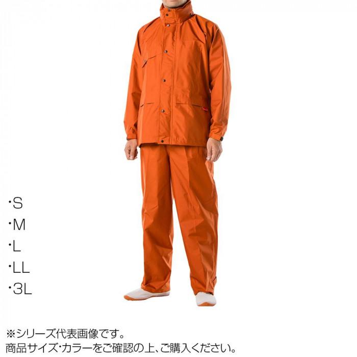コヤナギ 透湿防水 レインウェア ニューグランドスラムレイン ♯8200 オレンジ S
