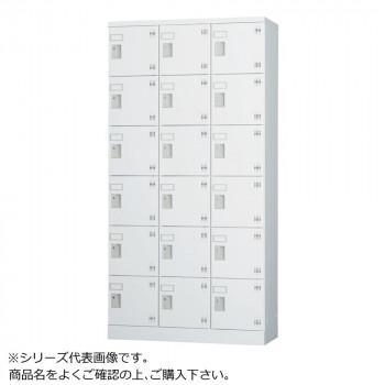 豊國工業 多人数用ロッカーハイタイプ(3列6段)内筒交換錠窓付き GLK-N18TW CN-85色(ホワイトグレー) [ラッピング不可][代引不可][同梱不可]