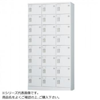 豊國工業 多人数用ロッカーハイタイプ(3列8段)ダイヤル錠 GLK-D24T CN-85色(ホワイトグレー) [ラッピング不可][代引不可][同梱不可]