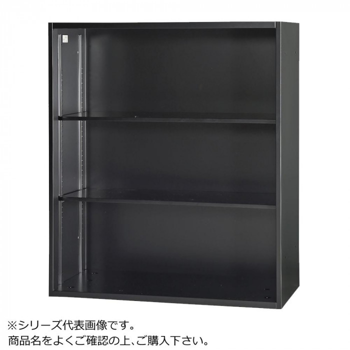 豊國工業 壁面収納庫浅型オープンH1050 ブラック HOS-O1S-B CN-10色(ブラック) [ラッピング不可][代引不可][同梱不可]