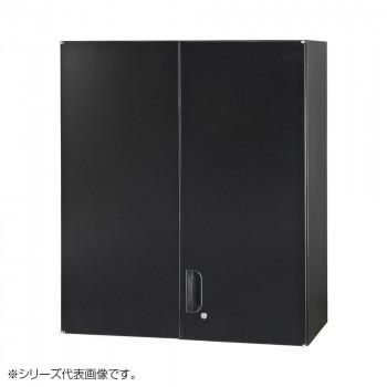 豊國工業 壁面収納庫浅型両開きH1050(上置) ブラック HOS-HRUSN-B CN-10色(ブラック) [ラッピング不可][代引不可][同梱不可]