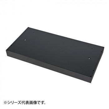 豊國工業 壁面収納庫浅型天井スペーサー ブラック HOS-KS-B CN-10色(ブラック) [ラッピング不可][代引不可][同梱不可]