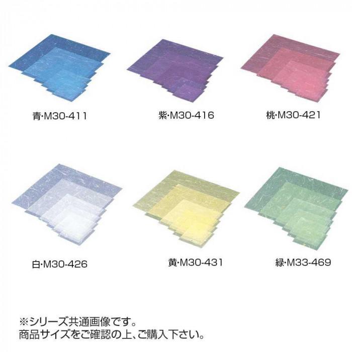 マイン(MIN) 金箔紙ラミネート 20角 500枚入 青・M30-411 [ラッピング不可][代引不可][同梱不可]