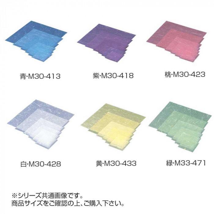 マイン(MIN) 金箔紙ラミネート 30角 500枚入 青・M30-413 [ラッピング不可][代引不可][同梱不可]