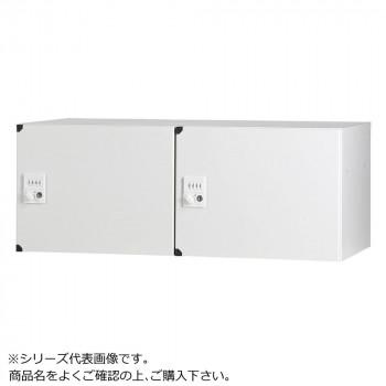 豊國工業 パーソナルロッカー(2列1段)H350 IC錠 ホワイト HOS-PC3502C-W BN-90色(ホワイト) [ラッピング不可][代引不可][同梱不可]