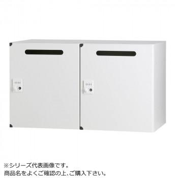 豊國工業 パーソナルロッカー(2列1段)H525 IC錠 開口付 棚板付 ホワイト HOS-PCAT5252C-W BN-90色(ホワイト) [ラッピング不可][代引不可][同梱不可]