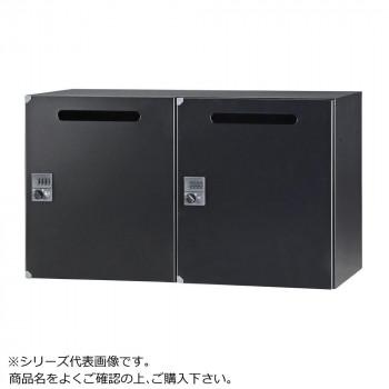 豊國工業 パーソナルロッカー(2列1段)H525 IC錠 開口付 棚板付 ブラック HOS-PCAT5252C-B CN-10色(ブラック) [ラッピング不可][代引不可][同梱不可]