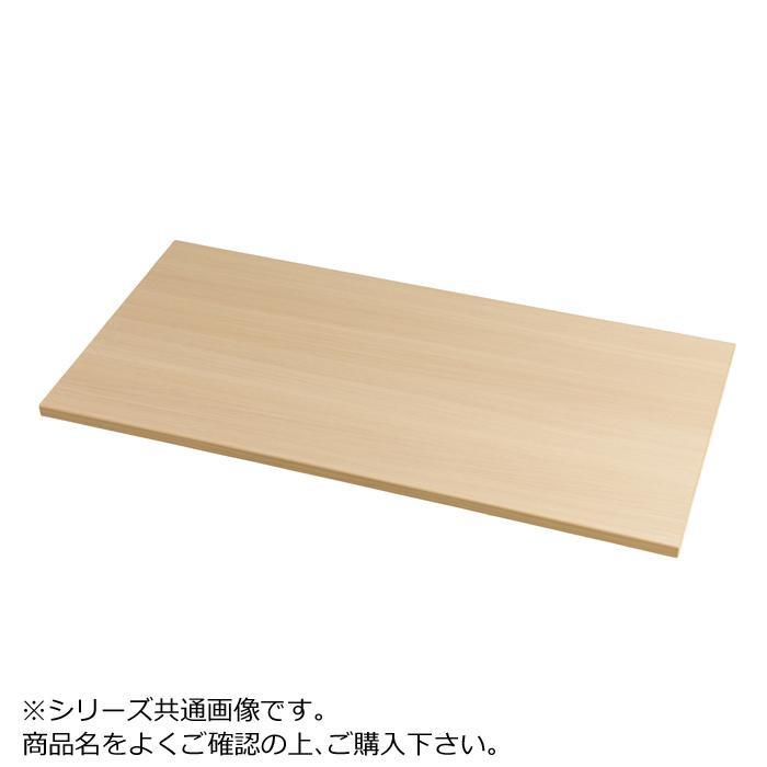 豊國工業 HOS・NHS兼用木天板(W900・D450) HOS-MT3 メラミン:TJY-2051K(ナチュラル) エッジ:MW40-002ME(ナチュラル) [ラッピング不可][代引不可][同梱不可]
