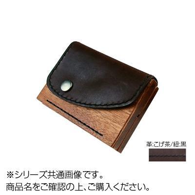 LIFE 木製名刺入れ13 革:こげ茶/紐:黒 card_13_db