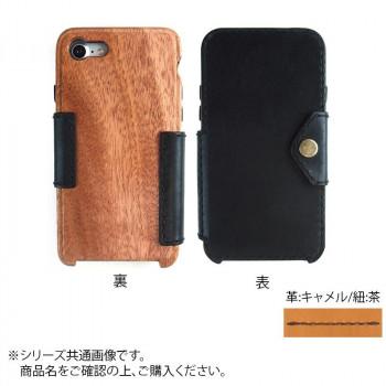 LIFE iPhone8専用ケース 手帳型 革:キャメル/紐:茶 ip8_book_caca