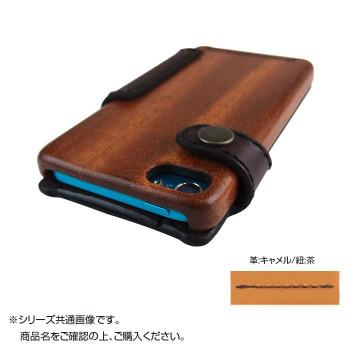 LIFE iPodtouch5/6専用ケース 手帳型 革:キャメル/紐:茶 touch5/6_lccaca_book