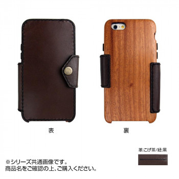 LIFE iPhone6/6s専用ケース 手帳型 革:こげ茶/紐:黒 ip6_book_dbbk