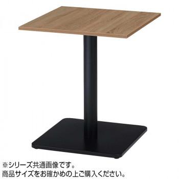 オフィス家具 アイアンフレーム カフェテーブル 角型 75×75×70cm RGT7575-KKA [ラッピング不可][代引不可][同梱不可]