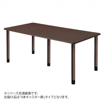 オフィス向け スタンダードテーブル 5脚タイプ 4本キャスター脚 ダークブラウン UFT-5K1890-DB-L3 [ラッピング不可][代引不可][同梱不可]
