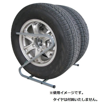 オリジナル タイヤラック LLサイズ AMEX-C05LL [ラッピング不可][代引不可][同梱不可]