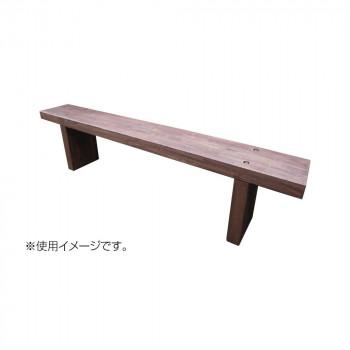 枕木台ベンチ2型(カンナ・塗装仕上げ) 26015 [ラッピング不可][代引不可][同梱不可]