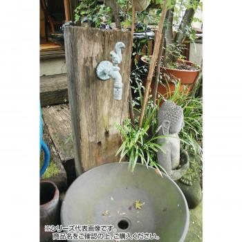 枕木立水栓 ヒマワリ 真鍮色 99034 [ラッピング不可][代引不可][同梱不可]