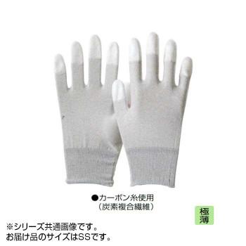 勝星 制電カーボン指先ウレタン手袋 ♯701 SS 10双組×5 [ラッピング不可][代引不可][同梱不可]