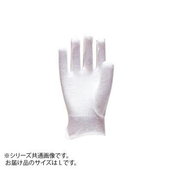 勝星 縫製手袋(スムス手袋) ミニプレイ ♯205 L 12双 [ラッピング不可][代引不可][同梱不可]