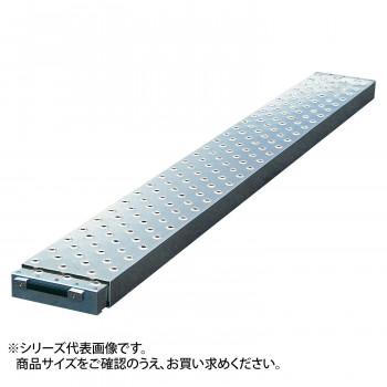 伸縮足場板 のびテージ SA-400 [ラッピング不可][代引不可][同梱不可]