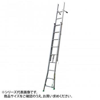 二連伸縮はしご サンノテ DEP-4.5 [ラッピング不可][代引不可][同梱不可]