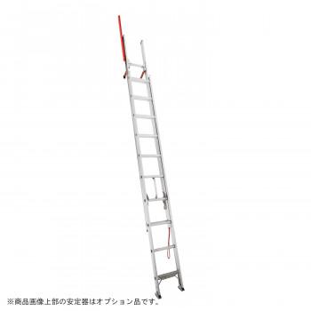 雪屋根昇降用 二連はしご(ハードルラダー) 雪かき用はしご LTS2-59 [ラッピング不可][代引不可][同梱不可]