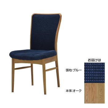 MIKIMOKU ミキモク チェア アリネア MON(オーク) NB/607(ブルー) [ラッピング不可][代引不可][同梱不可]