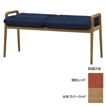MIKIMOKU ミキモク ベンチチェア ノーマ MON(ラバーウッド) RD/306(レッド) [ラッピング不可][代引不可][同梱不可]