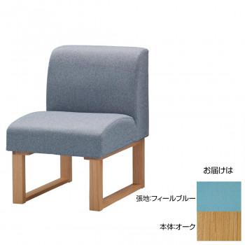 MIKIMOKU ミキモク チェア CHC-850 ONA(オーク) フィールブルー [ラッピング不可][代引不可][同梱不可]