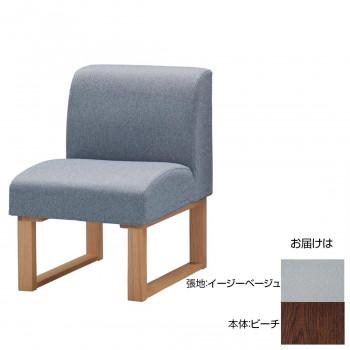 MIKIMOKU ミキモク チェア CHC-850 WNA(ビーチ) イージーベージュ [ラッピング不可][代引不可][同梱不可]