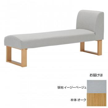 MIKIMOKU ミキモク ベンチチェア CHBC-1750 ONA(オーク) イージーベージュ [ラッピング不可][代引不可][同梱不可]