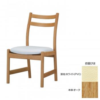 MIKIMOKU ミキモク チェア HYC-01 ONA(オーク) ホワイト(PVC) [ラッピング不可][代引不可][同梱不可]