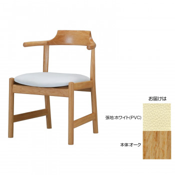 MIKIMOKU ミキモク チェア HYC-02 ONA(オーク) ホワイト(PVC) [ラッピング不可][代引不可][同梱不可]
