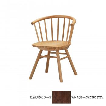 MIKIMOKU ミキモク チェア HYRC-03 WNA(オーク) [ラッピング不可][代引不可][同梱不可]