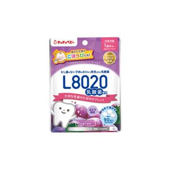 CB L8020 乳酸菌 タブレット ブドウ 60個セット [ラッピング不可][代引不可][同梱不可]