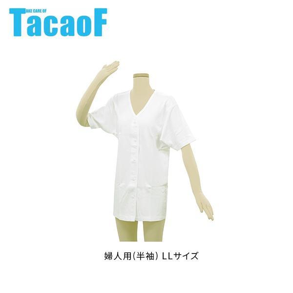 幸和製作所 テイコブ TacaoF UN03 LLサイズ 評価 らくホック肌着婦人用半袖 日本全国 送料無料