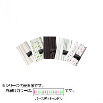 共和 オリジナルビニタイ バースディキャンドル 200本/袋 QQP15-004 20袋 QQP15-004 [ラッピング不可][代引不可][同梱不可]