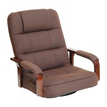 天然木肘付幅広ゆったり回転座椅子 SW110BR [ラッピング不可][代引不可][同梱不可]