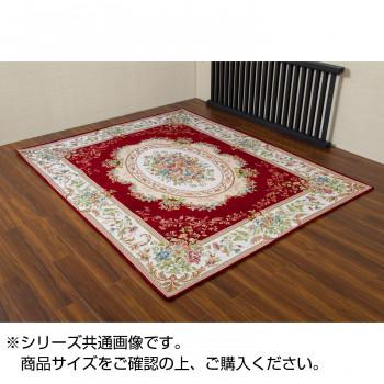 ゴブラン織シェニールカーペット レッド 約200×250cm 3畳用 HR90425RE [ラッピング不可][代引不可][同梱不可]