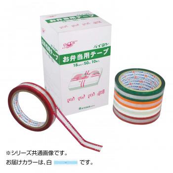 共和 お弁当用テープ 白 1巻ピロ包装 HZ-F1550WT 10箱 HZ-F1550WT [ラッピング不可][代引不可][同梱不可]