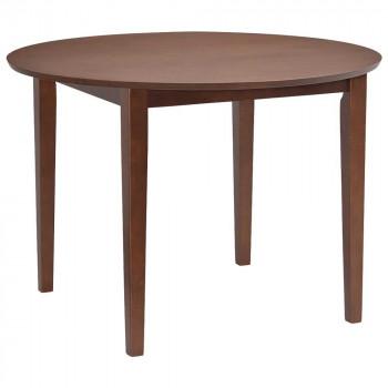 【クーポン対象外】 ダイニングテーブル BR ブルック100 ブルック100 BR [ラッピング][][同梱], 【即発送可能】:d9ebf22b --- kanvasma.com