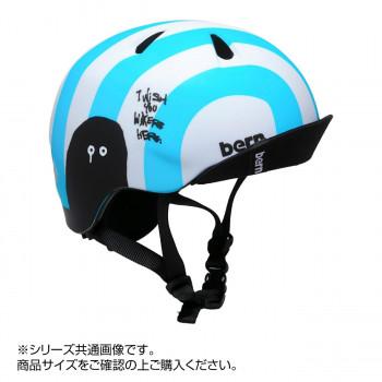 bern バーン ヘルメット キッズ NINO NINO RYUJI KAMIYAMA NEON BLUE S-M BE-VJBBGSV-12
