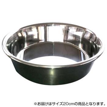 日本製 燕の職人が造る 使い勝手の良い ステンレス製 40%OFFの激安セール SS-200 20cm ペット用皿型食器