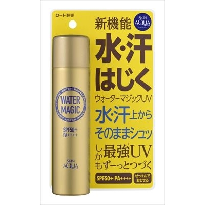 [skin aqua water magic UV] [easy ギフ _ packing]