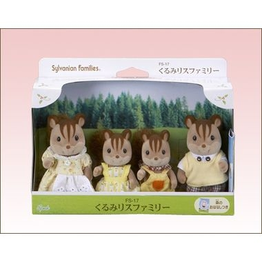 [not in time for FS-17 walnut squirrel family (father, mother, man, woman set) ※ Christmas.] [easy ギフ _ packing]