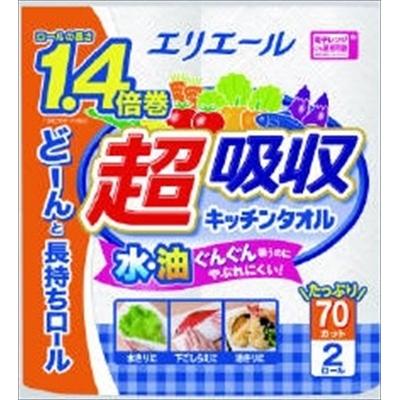 エリエール超吸収キッチンタオル70カット×2R 送料0円 キャンセル 変更 バーゲンセール 返品不可