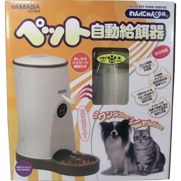 わんにゃんぐるめ ペット自動給餌器 CD-600 [キャンセル・変更・返品不可]