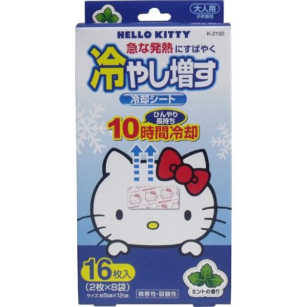 ハローキティ 冷やし増す 冷却シート 大人用 ミントの香り 16枚入 [キャンセル・変更・返品不可]