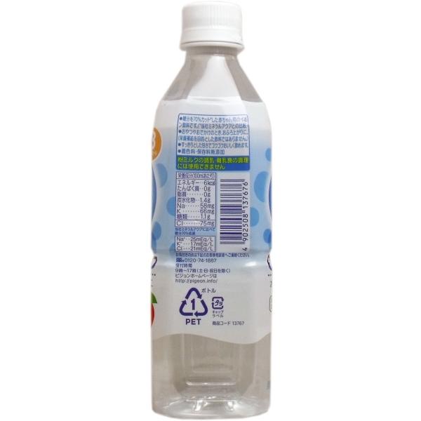 [喝提神 Aqua 苹果 500 毫升的鸽子离子水] [有趣的礼物 _ 包装]