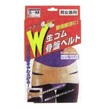 W生ゴム骨盤ベルトS-M キャンセル 変更 販売 返品不可 物品